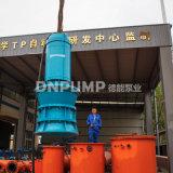 潛水軸流泵選型適當增加使用壽命