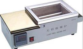 无铅熔锡炉 (1515D)