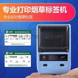 海口精臣烟一草标签机 能连接中国烟一草标签打印管理系统