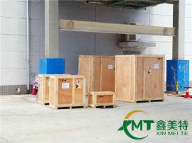 深圳木包裝箱廠家,深圳定製木包裝箱的公司