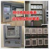 河南學生宿舍專用預付費智慧電錶控制空調