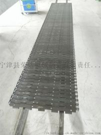 chain plate电炉送料机提升链板输送带