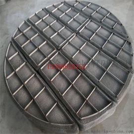 不锈钢  除沫器  脱硫塔除雾