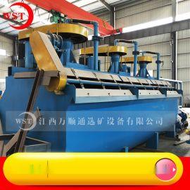 江西XJK矿用浮选机,选矿浮选机,金矿浮选设备厂家