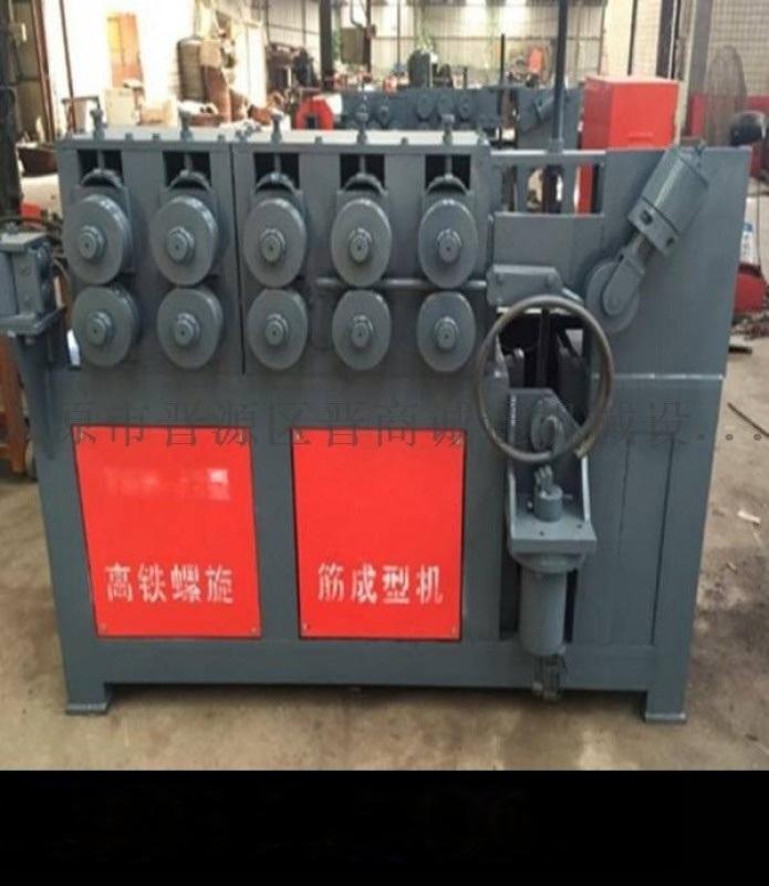 吉林松原市螺旋筋成型机钢筋数控弹簧机