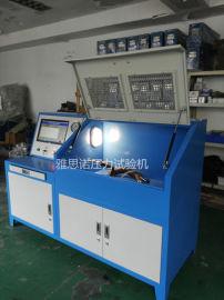 胶管水压爆破试验台 胶管液压试验台 生产厂家