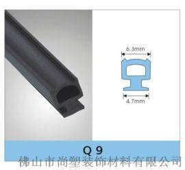 铝合金窗PVC改性料有亦密封胶条 Q9 可定制