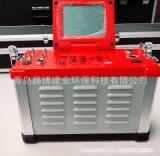 綜合煙氣分析儀LB-62型