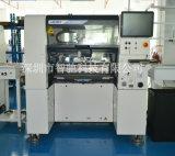 SMT全套设备解决方案 SMT生产线配线解决方案