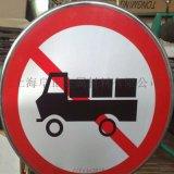 上海交通标志牌交通标识牌加工厂家