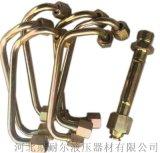 加工定做镀彩锌折弯无缝液压钢管 可做总成 质量保证
