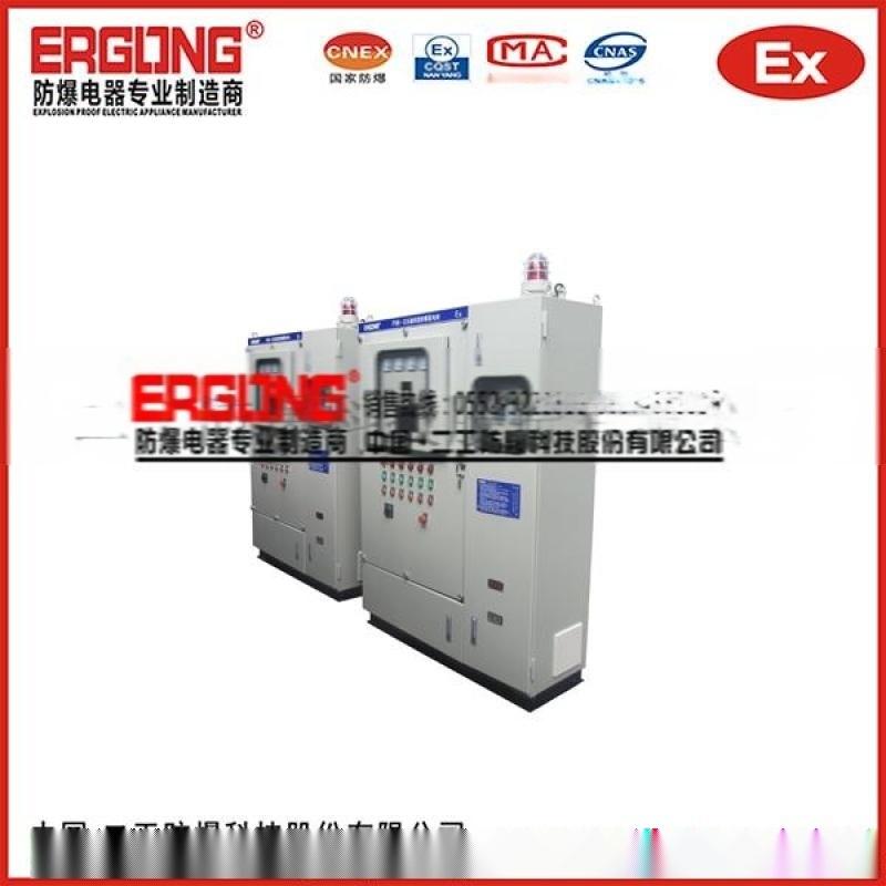 定製立式塗料正壓型防爆配電櫃淨化空氣源