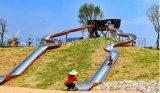 幼儿园滑滑梯非标不锈钢滑梯广场不锈钢滑梯儿童滑梯