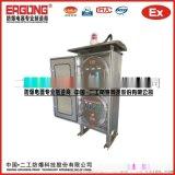 壁挂式变频器防爆柜不锈钢拉丝面正压柜