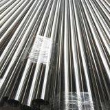佛山不鏽鋼製品管廠 201不鏽鋼製品管