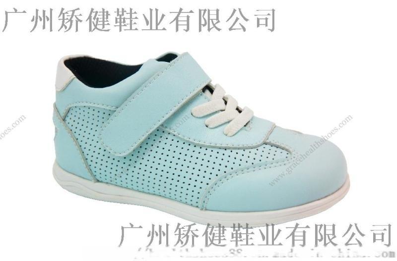 帶步態自測功能的矯健學生鞋, 真皮休閒保健童鞋