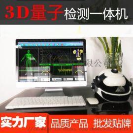3D量子检测仪19寸一体机(头盔版)