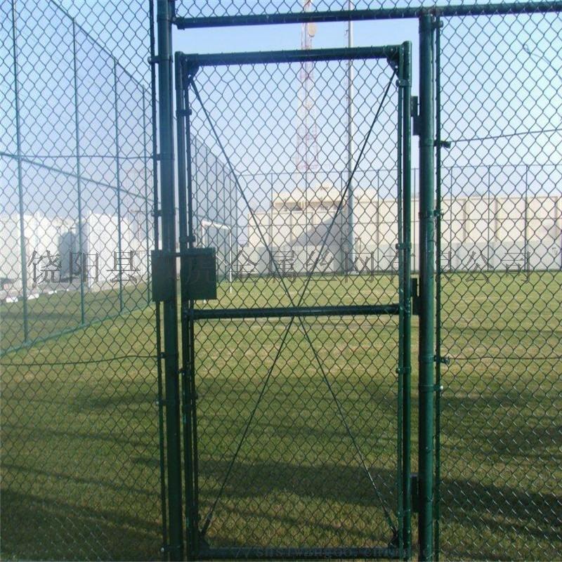 勾花网围栏  体育场围网  勾花网护栏