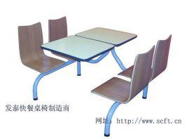 豆浆店四人连体快餐桌椅(FTMKX4-014 )