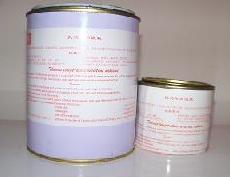 托马斯干式变压器环氧树脂灌封胶(THO4053-1)