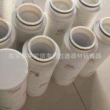 供应 HC4754FKN13H  HC4754FKS16H风电厂滤芯 液压油滤芯可定制