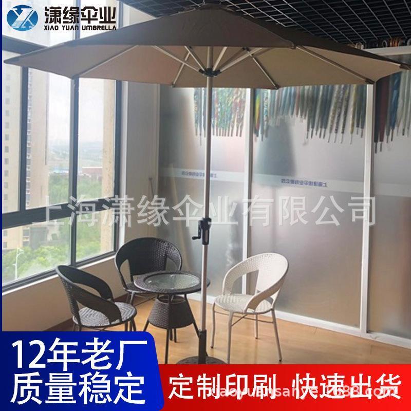 太阳能LED伞户外庭院遮阳伞照明伞、中柱伞太阳能伞