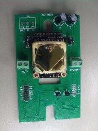 0—20MA输出二氧化碳传感器变送器