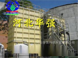 厂家直销 定做玻璃钢异形空调水箱 欢迎来图来样订制各类工业水槽