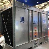 厂家供应马利冷却塔 方形NX系列冷却塔   客户的优先选择