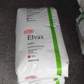 EVA塑料 美国 750 醋酸乙烯含量9% 缠绕薄膜塑胶原料