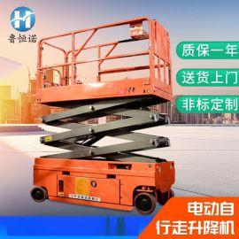 现货供应移动升降机剪叉式高空作业平台升降平台电动自行走升降机