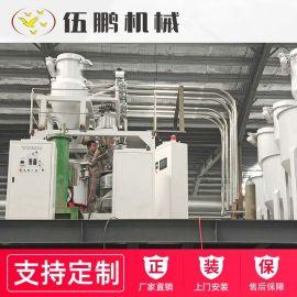 厂家定制自动计量系统真空上料机 供料系统 管道输送