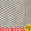 装饰拉伸钢板网 吊顶幕墙铝合金拉伸网钢板网