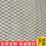 裝飾拉伸鋼板網 吊頂幕牆鋁合金拉伸網鋼板網