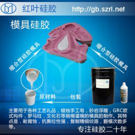 大中件产品模型设计手板胶 540手板硅胶