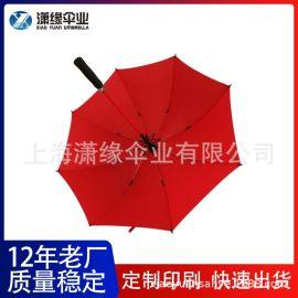 定制彩色玻璃纤维高尔夫伞、彩纤骨直杆防风自动晴雨伞厂家