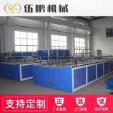 廠家批發管材單螺桿擠出機 PVC軟管擠出生產線塑料擠出機