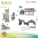 紙吸管機自動紙吸管機械設備紙吸管機紙吸管設備