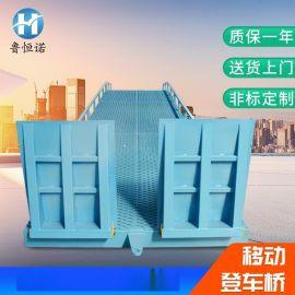 定制集装箱装车卸货平台电动液压登车桥装柜升降平台移动式登车桥