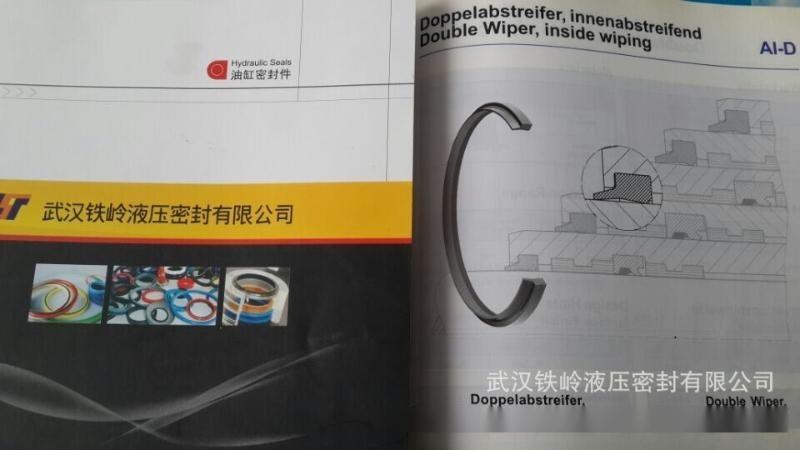 深圳厂家直销德国HUNGER洪格尔进口密封AI-D组合密封件