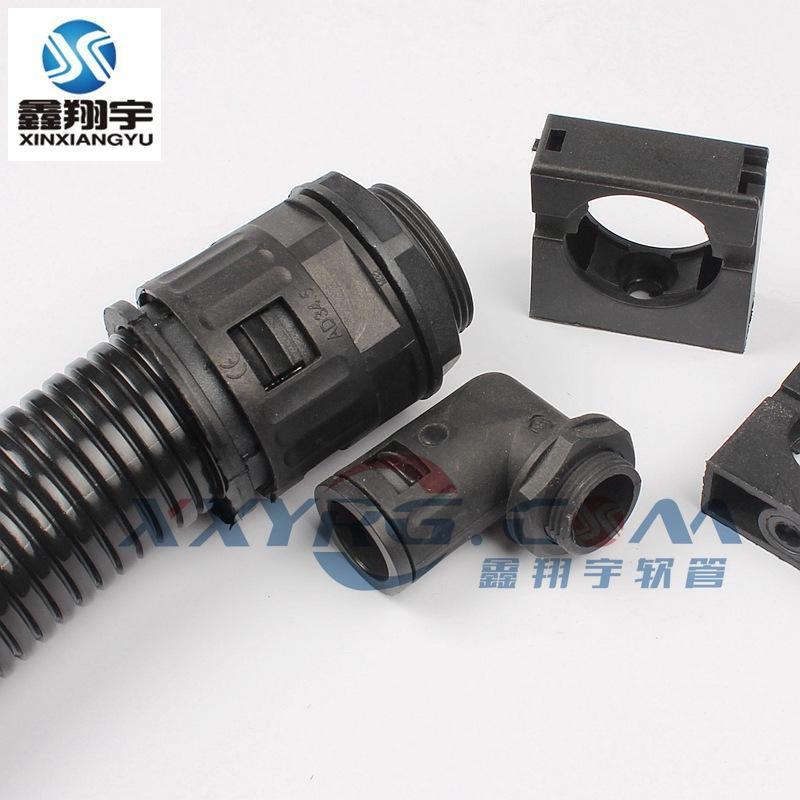 PG21/M25配套AD28.5mm波纹管电线套管塑料波纹管配套快插式接头