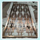 佛山不鏽鋼屏風生產廠家304不鏽鋼古典流行屏風款式