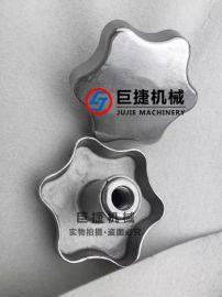 不锈钢梅花手轮,精铸手轮,焊接梅花手轮 人孔配件