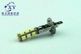 LED汽车雾灯H1-5050-13SMD