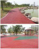 彩色混凝土透水生态环保艺术排水砼地坪厚度5CM厂价技术指导