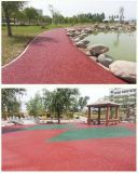 彩色混凝土透水生態環保藝術排水砼地坪厚度5CM廠價技術指導