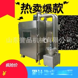 槟榔上色均匀烘烤烟熏炉 中药材烘干箱热风循环系统 加工槟榔机器