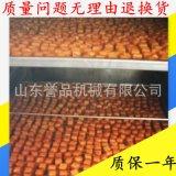 烟熏炉 大型鱼豆腐红肠熏肉腊肠香肠烟熏炉 全自动商用蒸煮炉