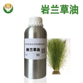 供应天然植物 香根油/岩兰草油  Vetiver oil 日化原料