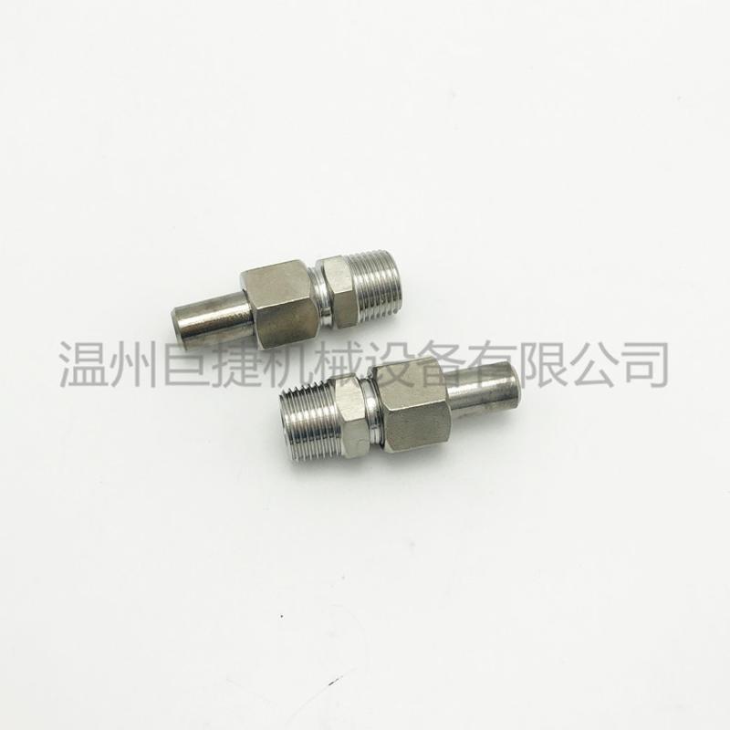 304不锈钢焊接中间接头 焊接直通中间接头 仪表专用对焊活接头